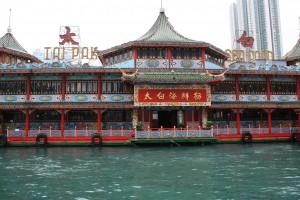 China 2013 032