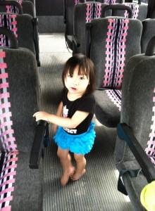 mei bus